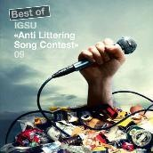 Anti Littering Contest (2009)